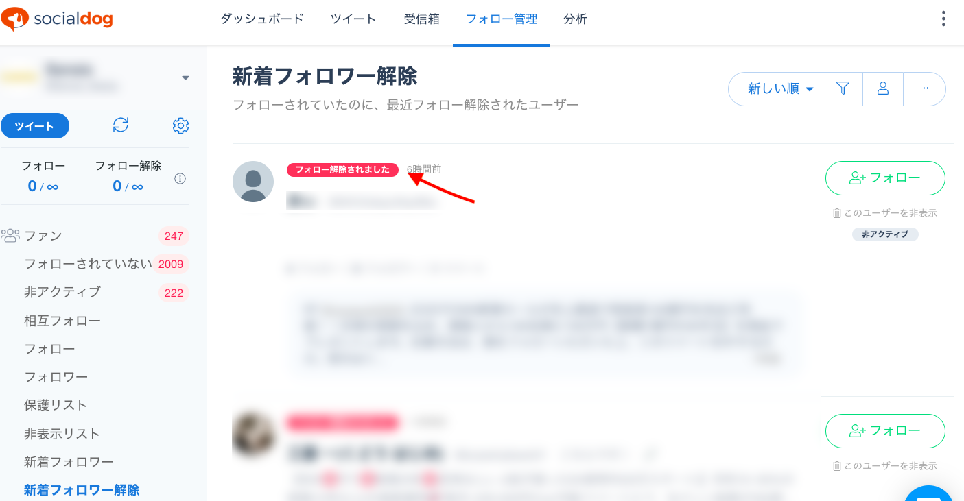 SocialDogの画像