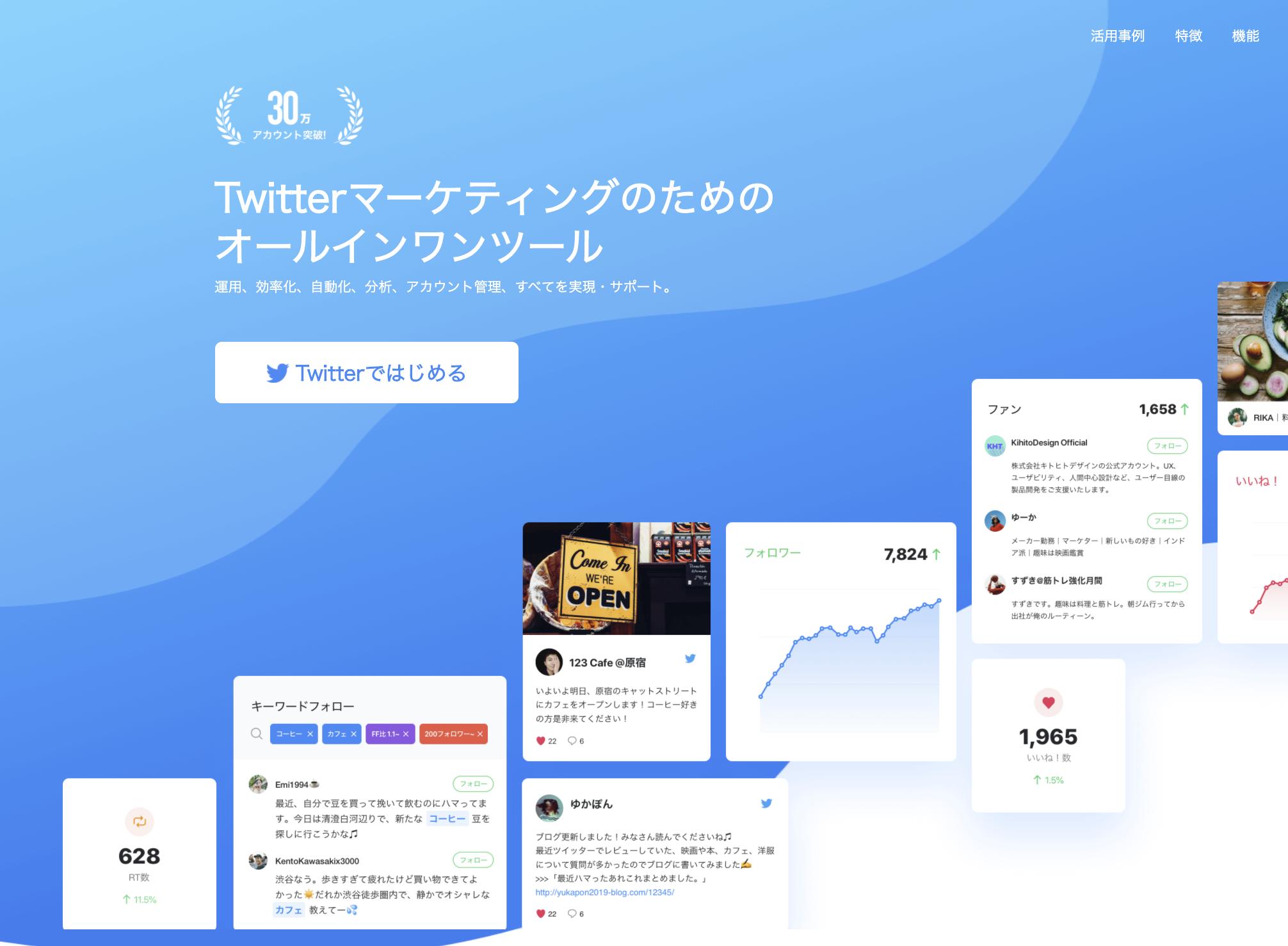 socialdogトップ画面